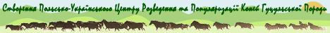 Банер сайт